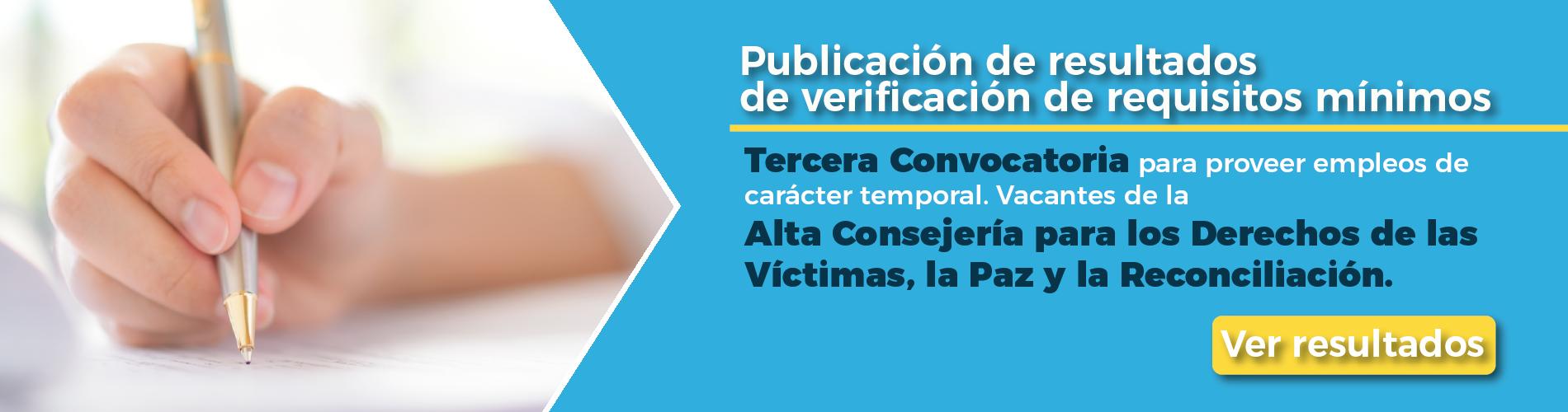 Tercera convocatoria ACDVPR 2018 - Admitidos